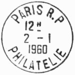 Oblitération 1er jour à Paris et Lille le 2 janvier 1960