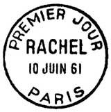 Oblitération 1er jour à Paris le 10 juin 1961