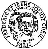 Oblitération 1er jour à Paris le 26 juin 1982