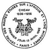 Oblitération 1er jour à Paris le 12 avril 1986