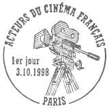 Oblitération 1er jour à Paris le 3 octobre 1998