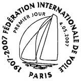 Oblitération 1er jour à Paris le 5 mai 2007