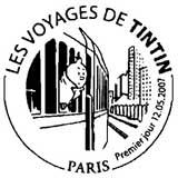 Oblitération 1er jour à Paris le 12 mai 2007