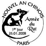 Oblitération 1er jour à Paris le 26 janvier 2008